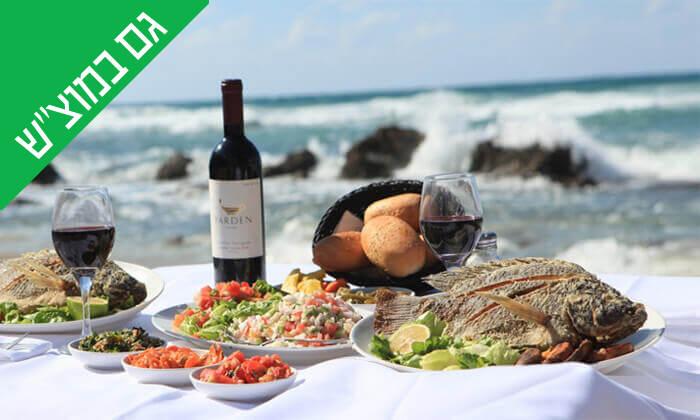 3 ארוחת דגים במסעדת בני הדייג, מרינה הרצליה