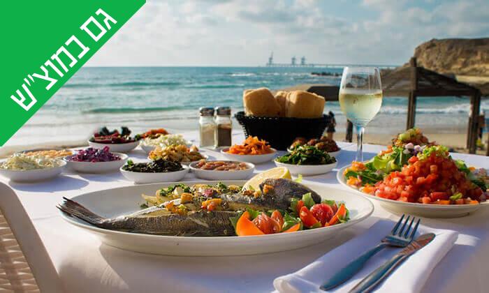 7 ארוחת דגים במסעדת בני הדייג, מרינה הרצליה
