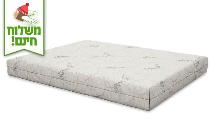 4 שמרת הזורע: מיטה זוגית עם זוג שידות לילה - הובלה חינם!
