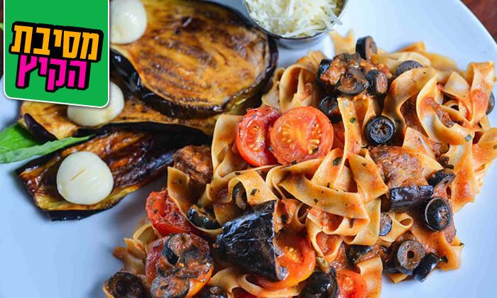 5 ארוחה איטלקית זוגית במסעדת מאמא מיה, חיפה
