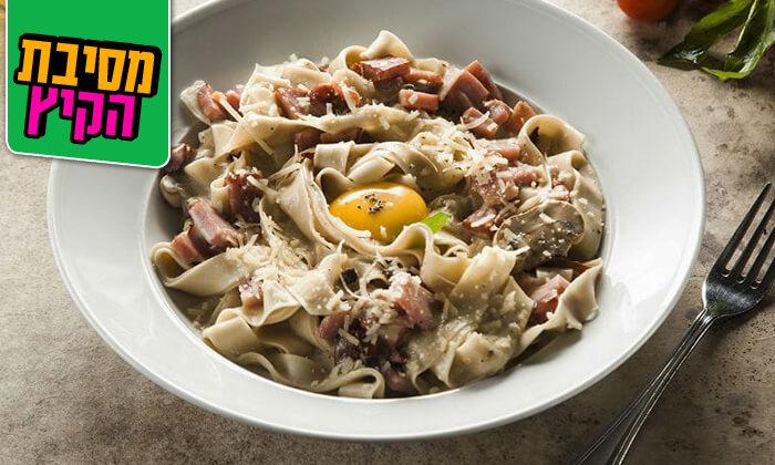 8 ארוחה איטלקית זוגית במסעדת מאמא מיה, חיפה