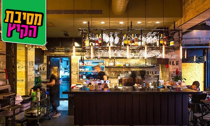 6 ארוחה איטלקית זוגית במסעדת Matteo, בוגרשוב תל אביב