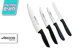 מארז 4 סכינים - ARCOS
