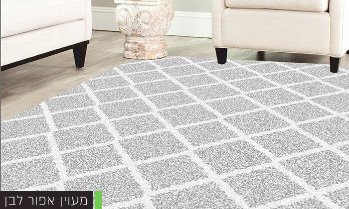 6  שטיח שאגי לסלון