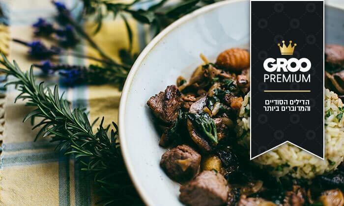 2 GROO PREMIUM: ארוחת פרימיום זוגית במסעדת חוות התבלינים בגלבוע