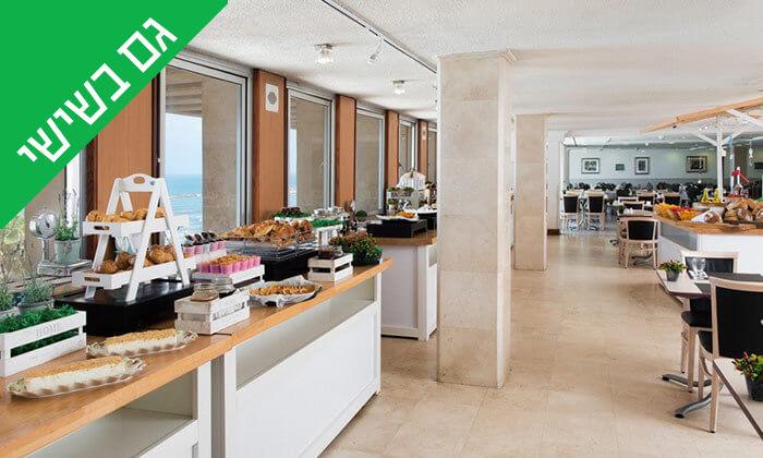 3 ארוחת בוקר במלון לאונרדו ארט, חוף גורדון תל אביב