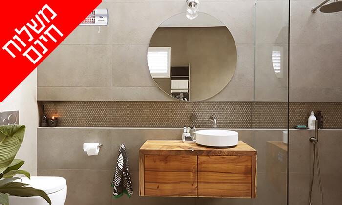 3 תנור אמבטיה Gold Line - משלוח חינם!