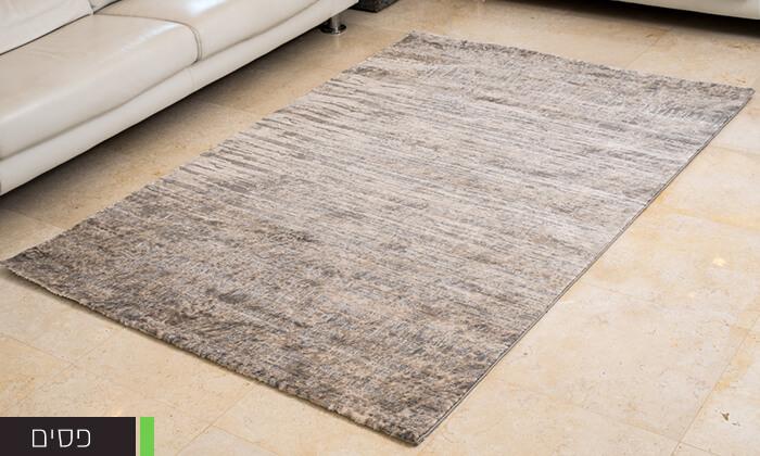 3 שטיח קטיפתי לסלון