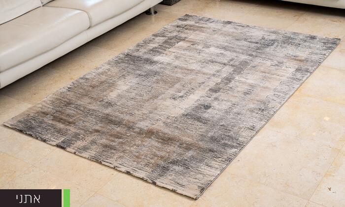 4 שטיח קטיפתי לסלון