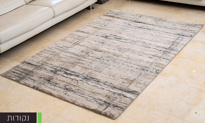 5 שטיח קטיפתי לסלון