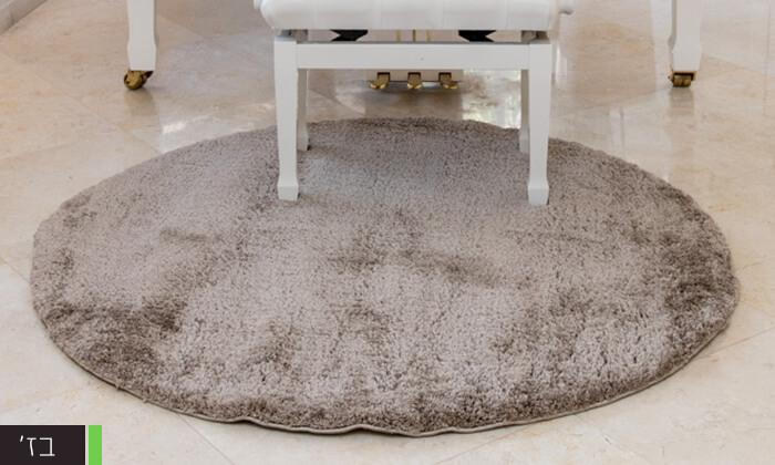 5 שטיח עגול לסלון קטן - שאגי