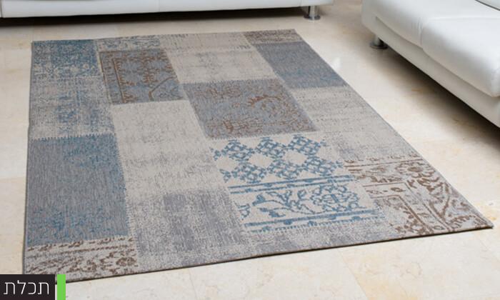 3  שטיח סופר-סטאר טלאים לסלון - משלוח חינם