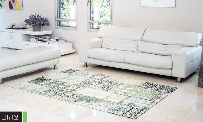 4  שטיח סופר-סטאר טלאים לסלון - משלוח חינם