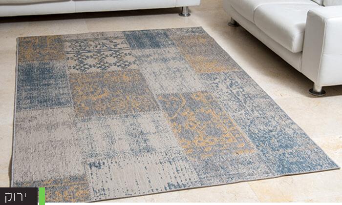 5  שטיח סופר-סטאר טלאים לסלון - משלוח חינם