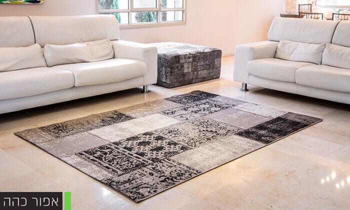 6  שטיח סופר-סטאר טלאים לסלון - משלוח חינם