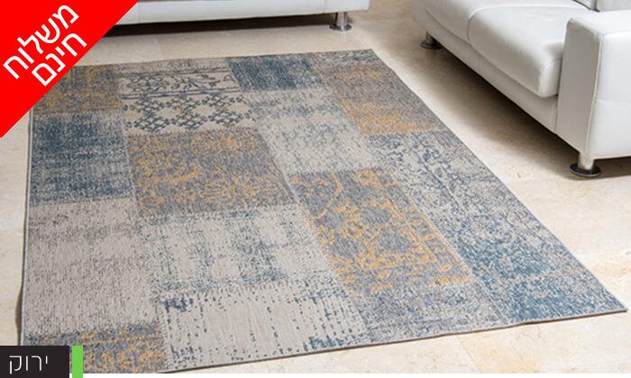 5  שטיח סופר-סטאר טלאים לסלון - משלוח חינם!