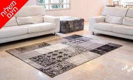 שטיח סופר-סטאר טלאים לסלון