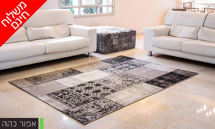 6  שטיח סופר-סטאר טלאים לסלון - משלוח חינם!