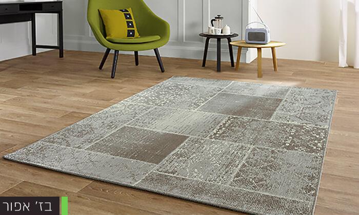 5 שטיח סופר-סטאר טלאים לסלון