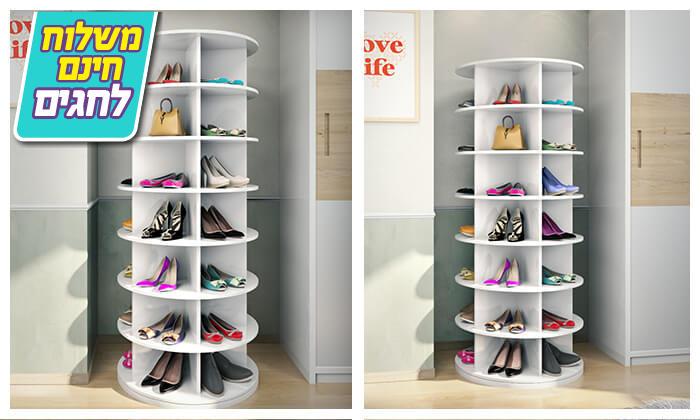 2 דיל לזמן מוגבל: ארון נעליים מסתובב - משלוח חינם!