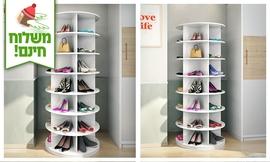 ארון נעליים מסתובב 7 קומות