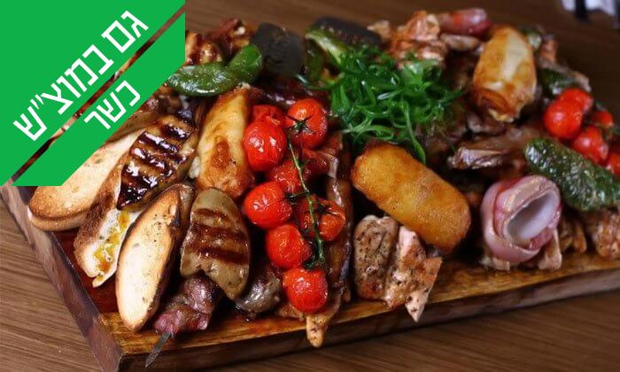 4 ארוחה זוגית במסעדת הבשרים הכשרה ריבס באשדוד