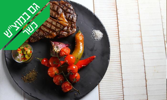 2 ארוחה זוגית במסעדת הבשרים הכשרה ריבס באשדוד