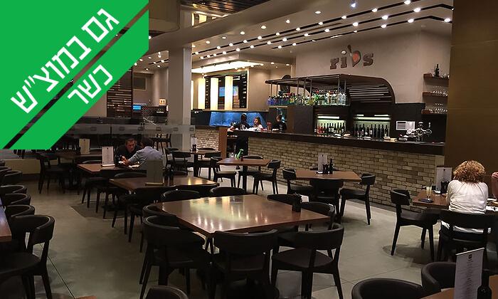 12 ארוחה זוגית במסעדת הבשרים הכשרה ריבס באשדוד