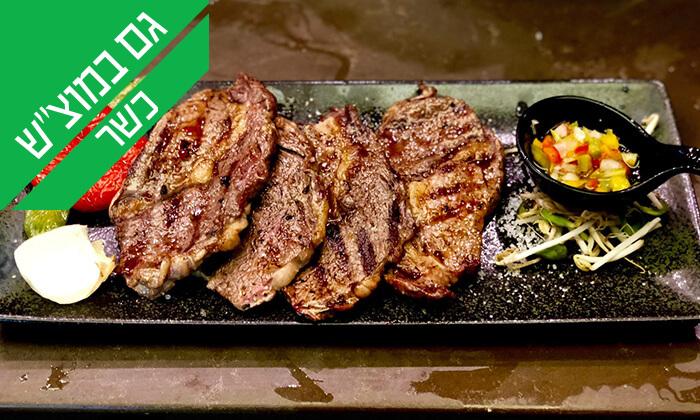 8 ארוחה זוגית במסעדת הבשרים הכשרה ריבס באשדוד