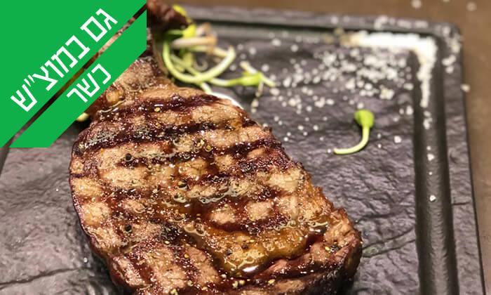 9 ארוחה זוגית במסעדת הבשרים הכשרה ריבס באשדוד
