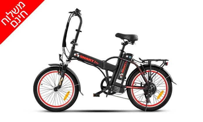 2 אופניים חשמליים Smart Bike -משלוח חינם!