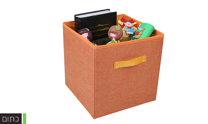 5 סט קופסאות אחסון Homax