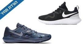 נעלי ריצה Nike לגברים ולנשים