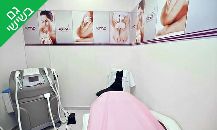 4 טיפולי פנים ב'מרכז יופי וקוסמטיקה 4MP', מתחם BIG כרמיאל