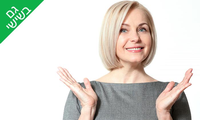 7 טיפולי פנים ב'מרכז יופי וקוסמטיקה 4MP', מתחם BIG כרמיאל