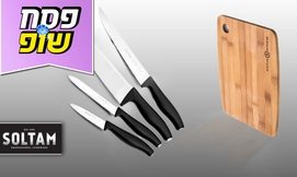 סט 4 סכינים מקצועיים סולתם