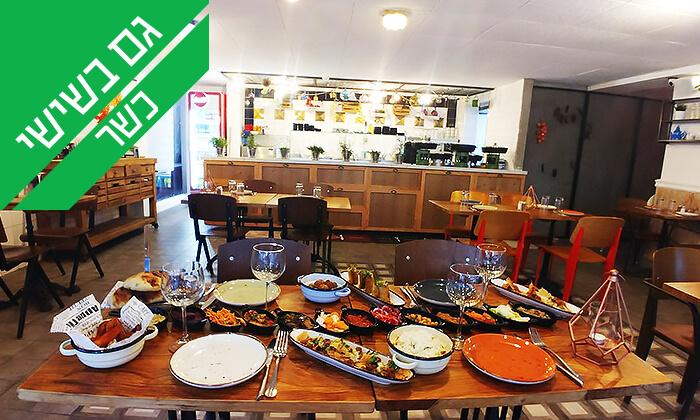 2 ארוחה זוגית מרוקאית במסעדת טרומפטה הכשרה בקריית ביאליק