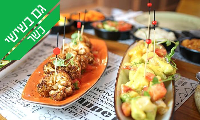 7 ארוחה זוגית מרוקאית במסעדת טרומפטה הכשרה בקריית ביאליק