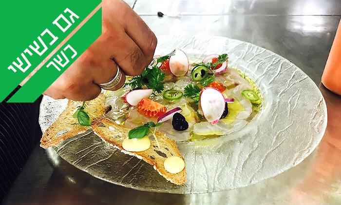 9 ארוחה זוגית מרוקאית במסעדת טרומפטה הכשרה בקריית ביאליק