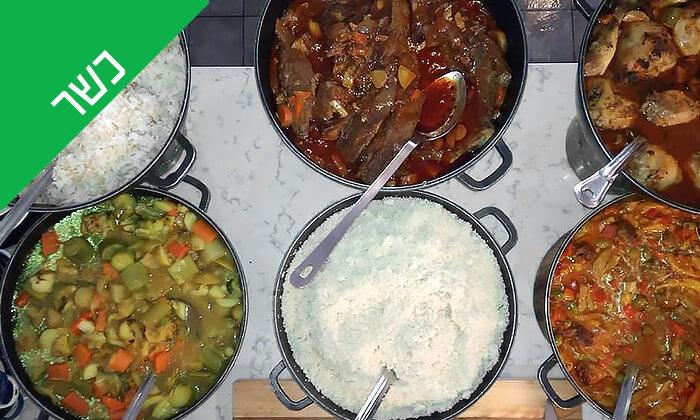 4 שובר הנחה לקייטרינג של מסעדת טרומפטה הכשרה בקריית ביאליק