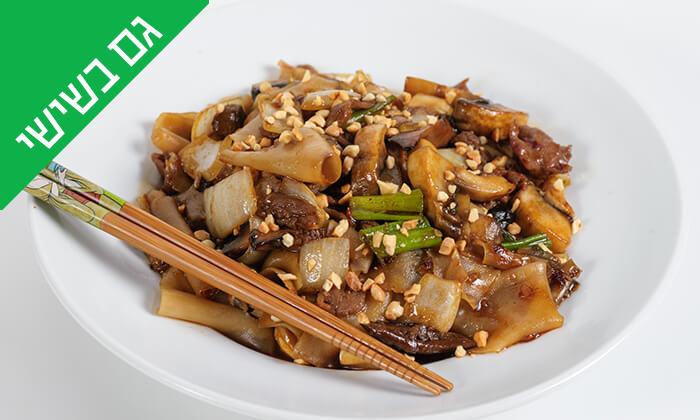 4 ארוחה אסייתית במסעדת China Bay, טיילת לואי חיפה