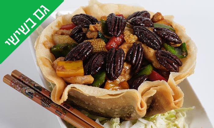 3 ארוחה אסייתית במסעדת China Bay, טיילת לואי חיפה