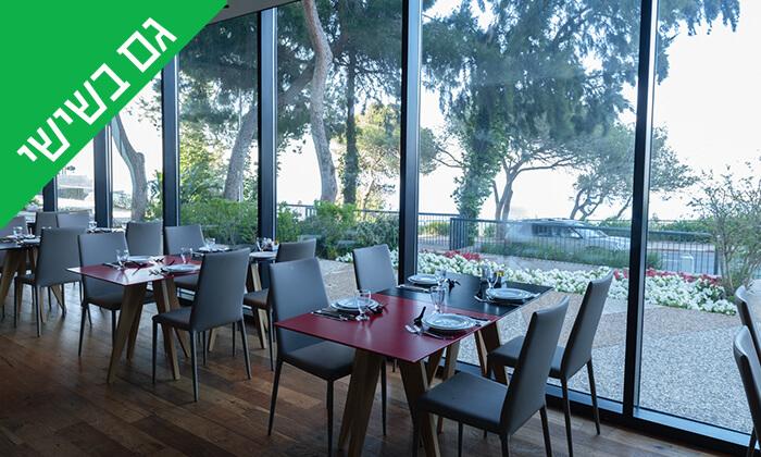 9 ארוחה אסייתית במסעדת China Bay, טיילת לואי חיפה