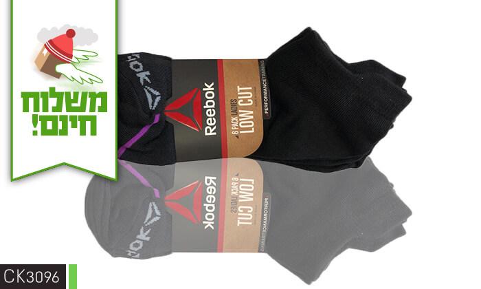 3 18 זוגות גרביים לנשים Reebok - משלוח חינם!