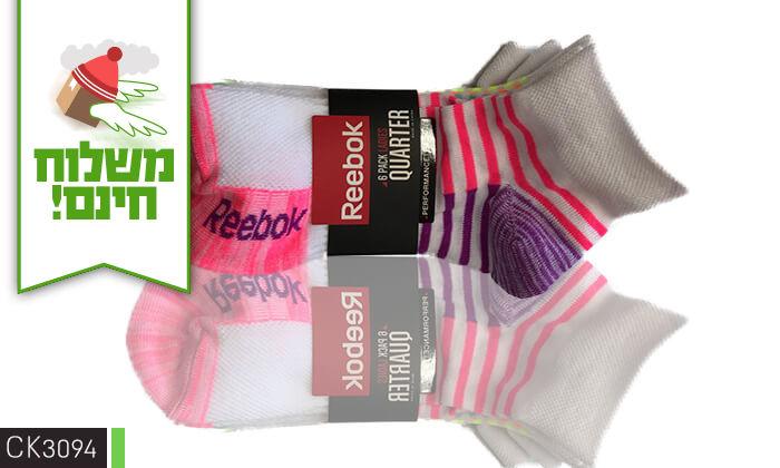 4 18 זוגות גרביים לנשים Reebok - משלוח חינם!