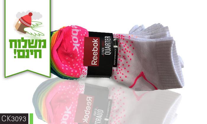 6 18 זוגות גרביים לנשים Reebok - משלוח חינם!