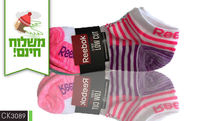 8 18 זוגות גרביים לנשים Reebok - משלוח חינם!