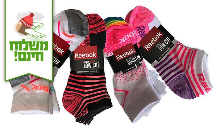 10 18 זוגות גרביים לנשים Reebok - משלוח חינם!