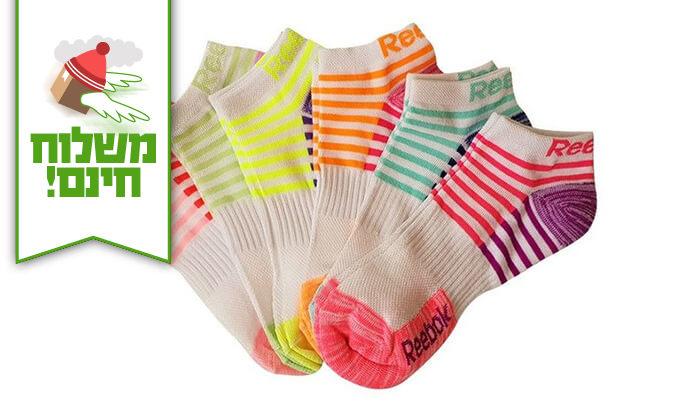 13 18 זוגות גרביים לנשים Reebok - משלוח חינם!