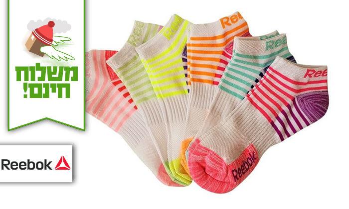 2 18 זוגות גרביים לנשים Reebok - משלוח חינם!
